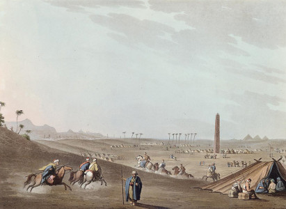 Last remnant of Heliopolis