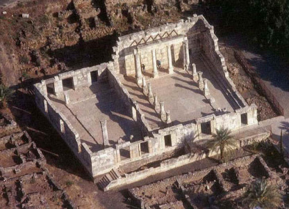 Wadi Qelt Synagogue, 1st C BCE, Jericho