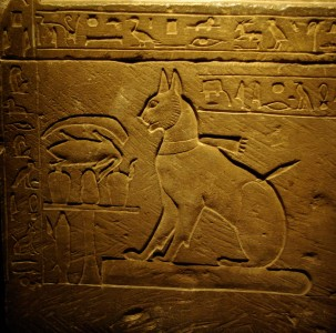 Cat sarcophagus, early 14th C BCE, photo Lazaroni