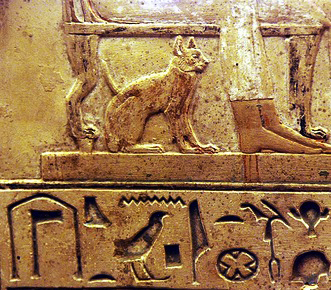 Domestic cat on carved stele, 1450 BCE