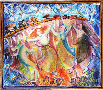 """Kabbalat Shabbat Jerusalem,"" by Chana Helen Rosenberg"