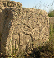 Bast relief from Bubastis
