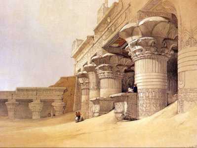 Outer Court of the Temple at Edfu