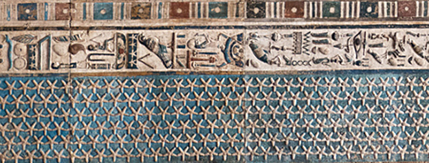 Starry sky, Hathor temple ceiling, Dendera