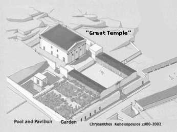 "Architectural drawing of ""Great Temple"" by Chrysanthos Kanellopoulos"